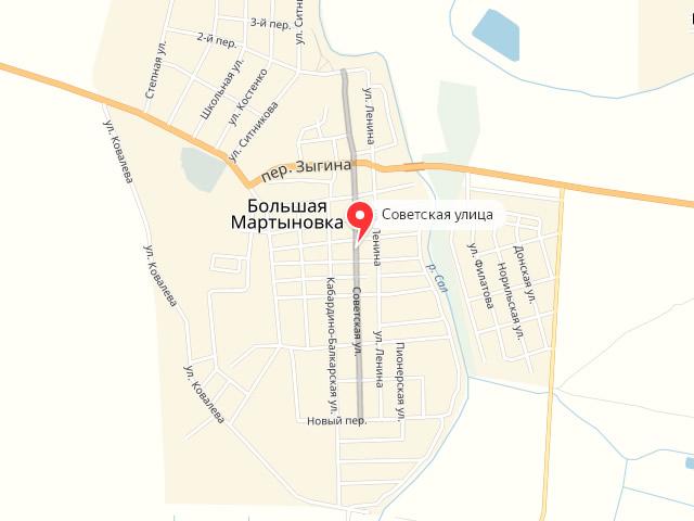 МФЦ Мартыновского района Ростовской области в сл. Большая Мартыновка