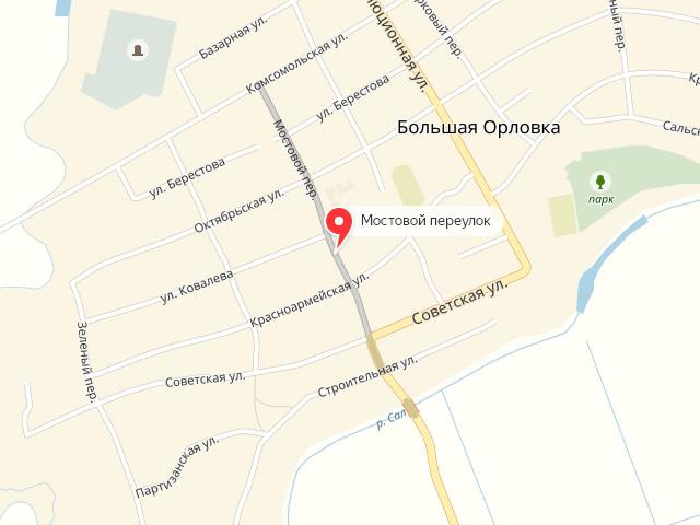 МФЦ Мартыновского района Ростовской области в сл. Большая Орловка