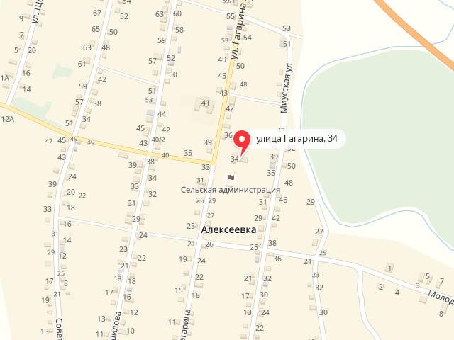 МФЦ Матвеево-Курганского района Ростовской области в с. Алексеевка
