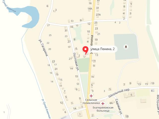 МФЦ Матвеево-Курганского района Ростовской области в с. Екатериновка