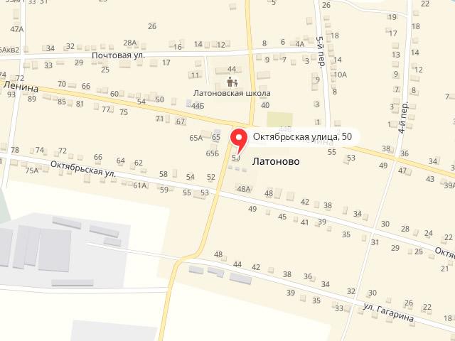 МФЦ Матвеево-Курганского района Ростовской области в с. Латоново