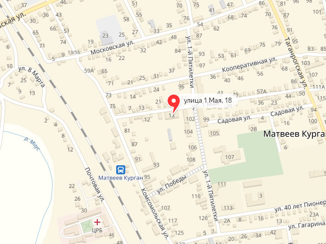 МФЦ Матвеево-Курганского района Ростовской области в п. Матвеев Курган