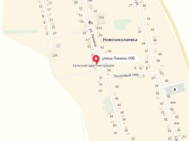 МФЦ Матвеево-Курганского района Ростовской области в с. Новониколаевка