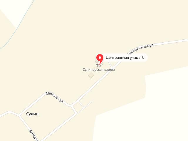 МФЦ Миллеровского района Ростовской области в х. Сулин
