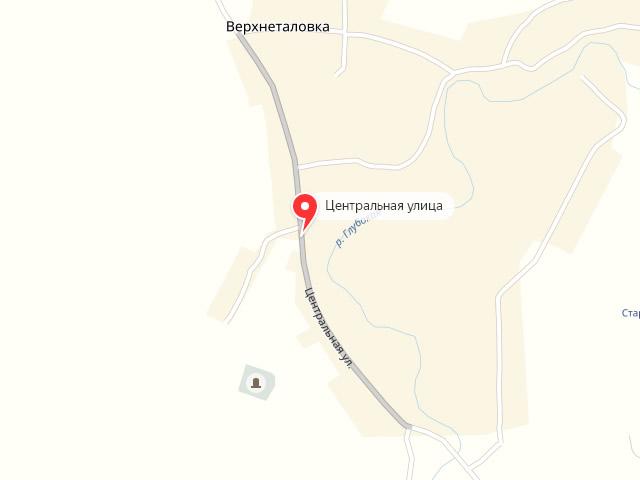 МФЦ Миллеровского района Ростовской области в х. Верхнеталовка