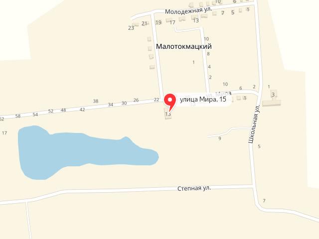 МФЦ Миллеровского района Ростовской области в х. Малотокмацкий