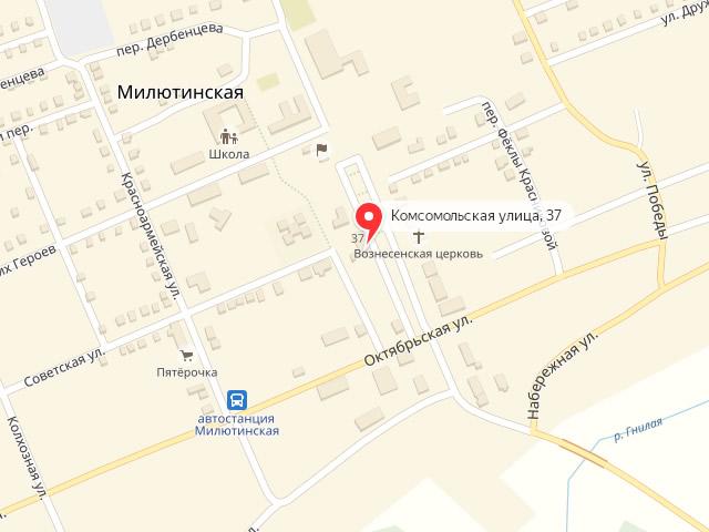 МФЦ Милютинского района Ростовской области в ст. Милютинская
