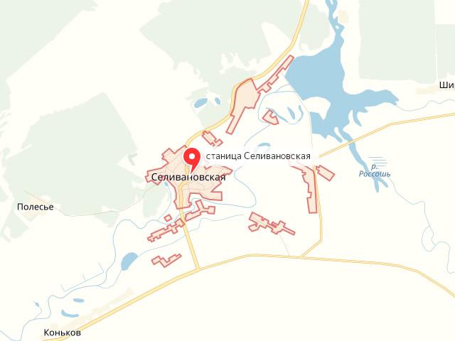 МФЦ Милютинского района Ростовской области в ст. Селивановская