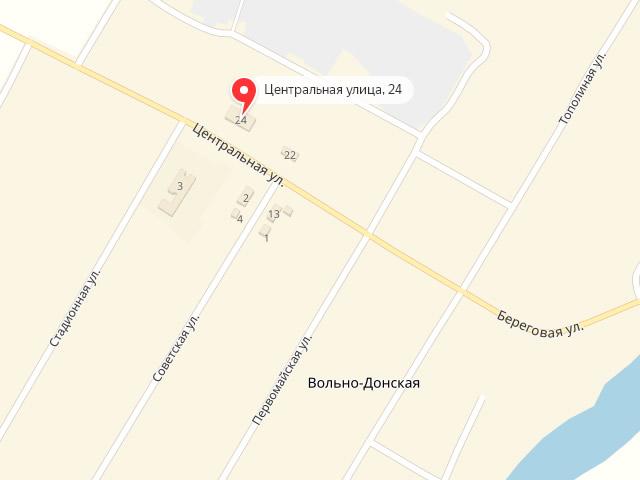 МФЦ Морозовского района Ростовской области в ст. Вольно-Донская