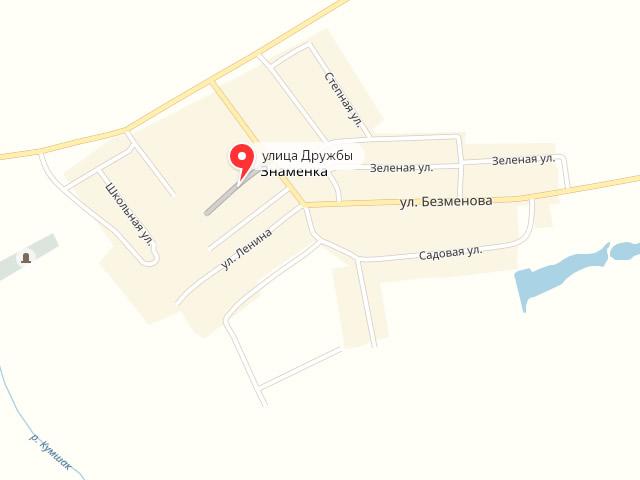 МФЦ Морозовского района Ростовской области в п. Знаменка