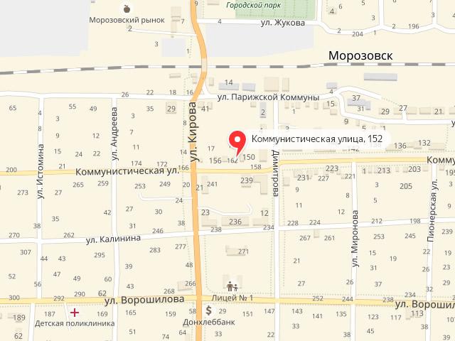 МФЦ Морозовского района Ростовской области в г. Морозовск