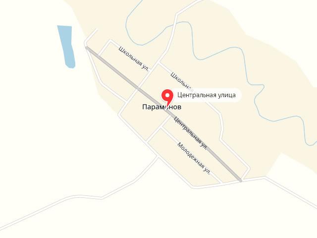 МФЦ Морозовского района Ростовской области в х. Парамонов