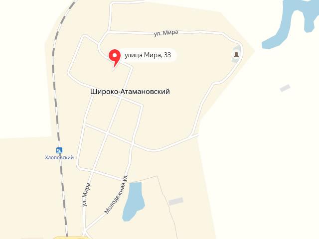 МФЦ Морозовского района Ростовской области в х. Широко-Атамановский