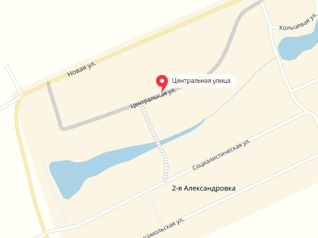 МФЦ Мясниковского района Ростовской области в с. 2-я Александровка