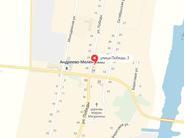 МФЦ Неклиновского района Ростовской области в с. Андреево-Мелентьево