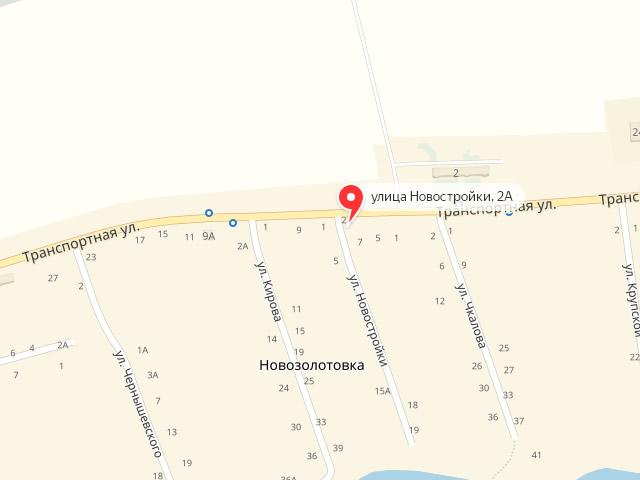 МФЦ Неклиновского района Ростовской области в с. Новозолотовка
