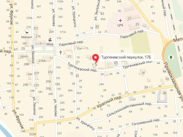 МФЦ Неклиновского района Ростовской области в с. Покровское
