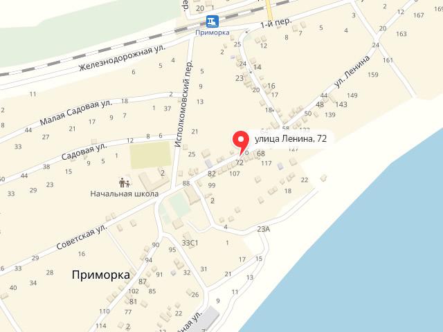 МФЦ Неклиновского района Ростовской области в с. Приморка