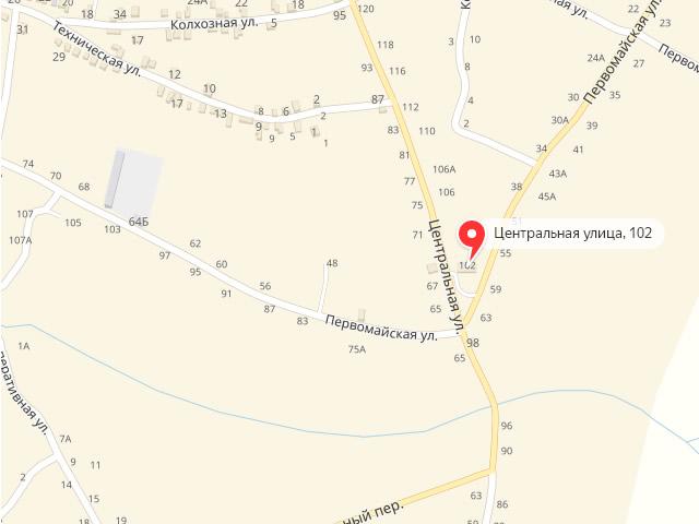 МФЦ Неклиновского района Ростовской области в с. Самбек