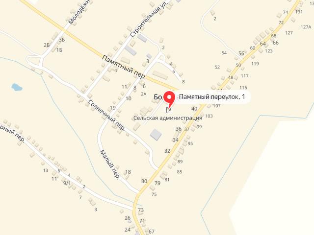 МФЦ Неклиновского района Ростовской области в с. Большая Неклиновка