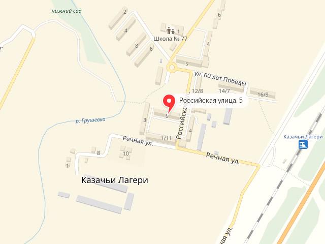 МФЦ Октябрьского района Ростовской области в п. Казачьи Лагери