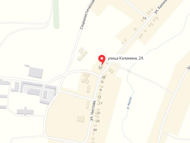 МФЦ Октябрьского района Ростовской области в х. Красный Кут