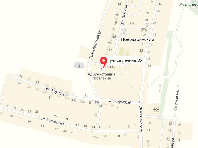 МФЦ Октябрьского района Ростовской области в п. Новозарянский