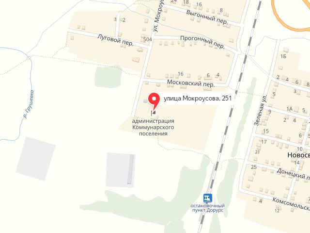 МФЦ Октябрьского района Ростовской области в п. Новосветловский