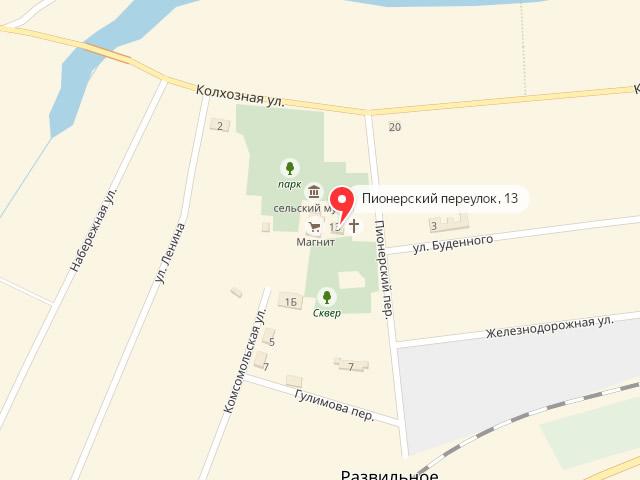 МФЦ Песчанокопского района Ростовской области в с. Развильное