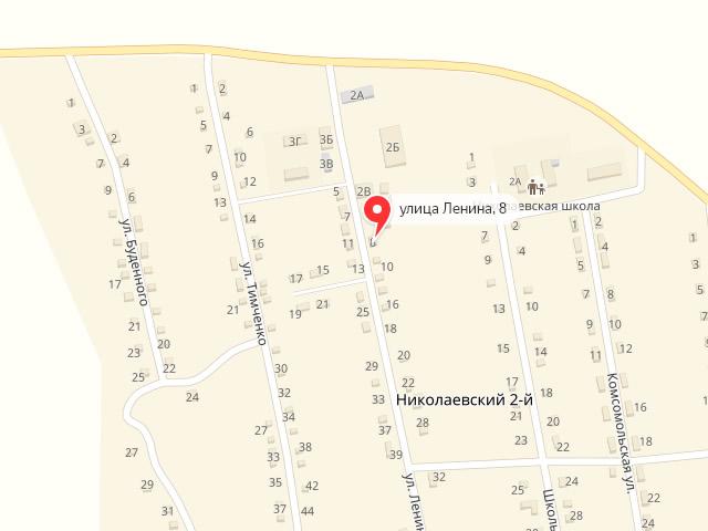 МФЦ Пролетарского района Ростовской области в х. Николаевский-2