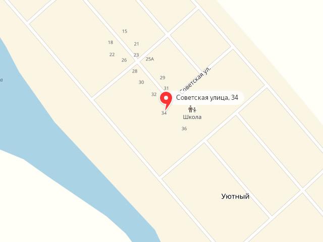 МФЦ Пролетарского района Ростовской области в х. Уютный