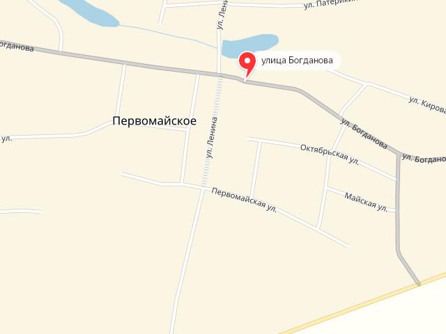 МФЦ Ремонтненского района Ростовской области в с. Первомайское