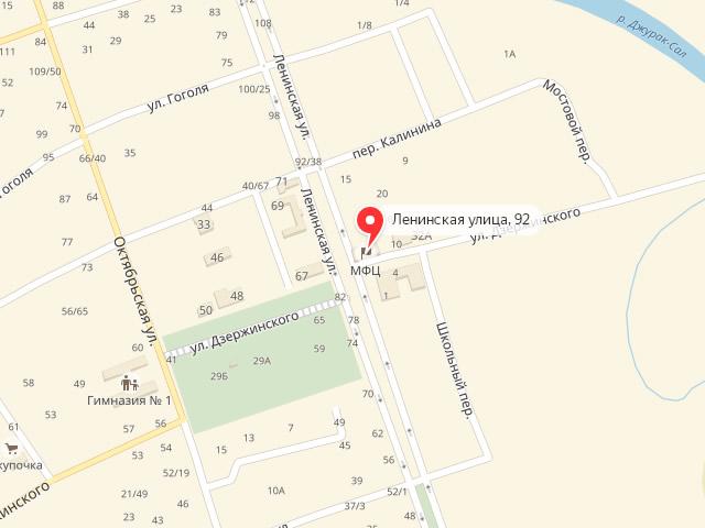 МФЦ Ремонтненского района Ростовской области в с. Ремонтное