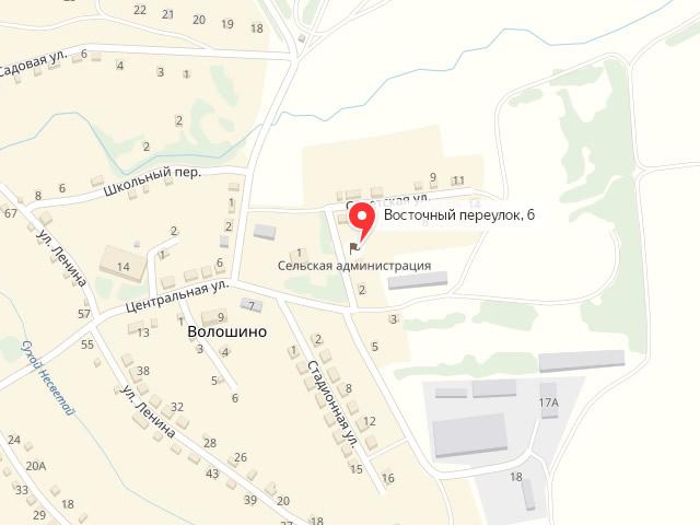 МФЦ Родионово-Несветайского района Ростовской области в х. Волошино