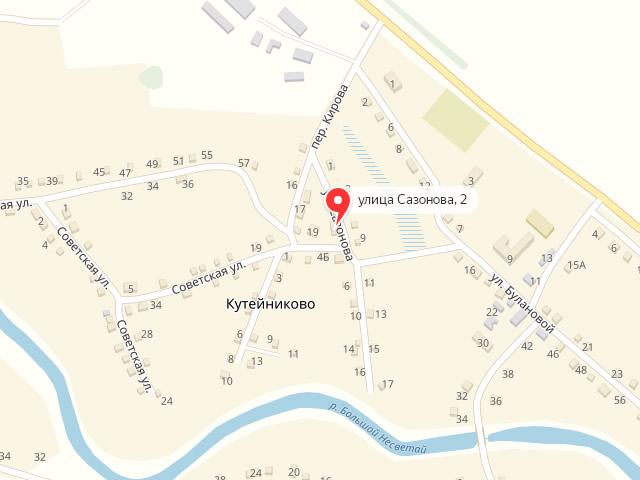 МФЦ Родионово-Несветайского района Ростовской области в сл. Кутейниково