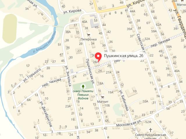 МФЦ Родионово-Несветайского района Ростовской области в сл. Родионово-Несветайская