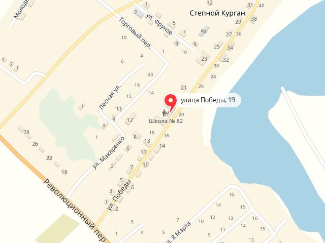 МФЦ Сальского района Ростовской области в п. Степной Курган