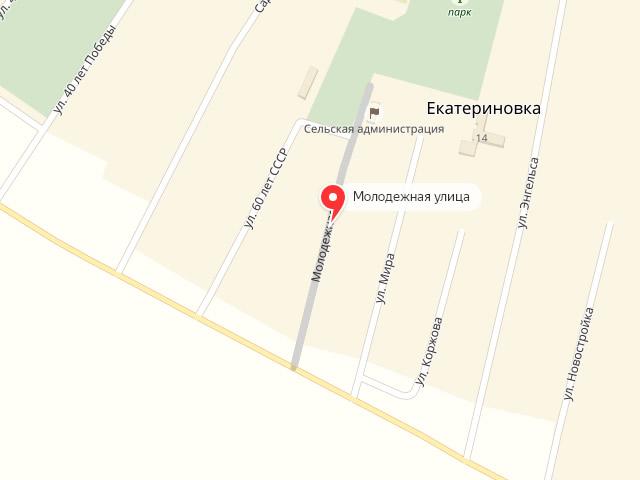 МФЦ Сальского района Ростовской области в с. Екатериновка