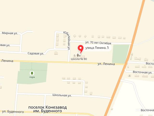 МФЦ Сальского района Ростовской области в п. Конезавод им.Буденного
