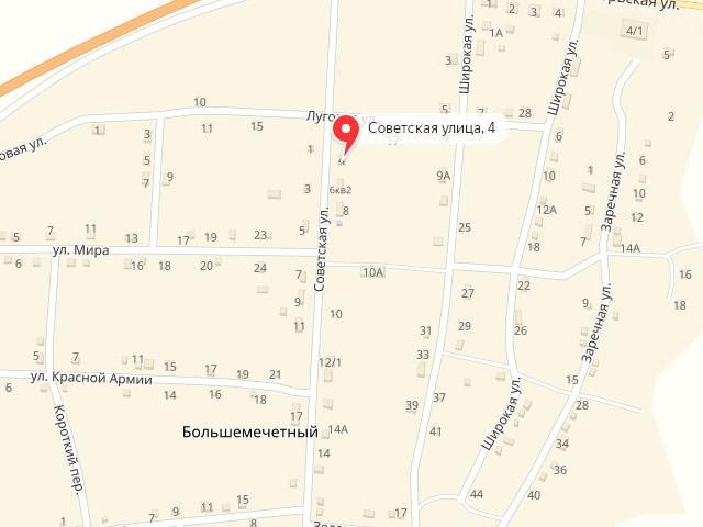 МФЦ Семикаракорского района Ростовской области в х. Большемечетный
