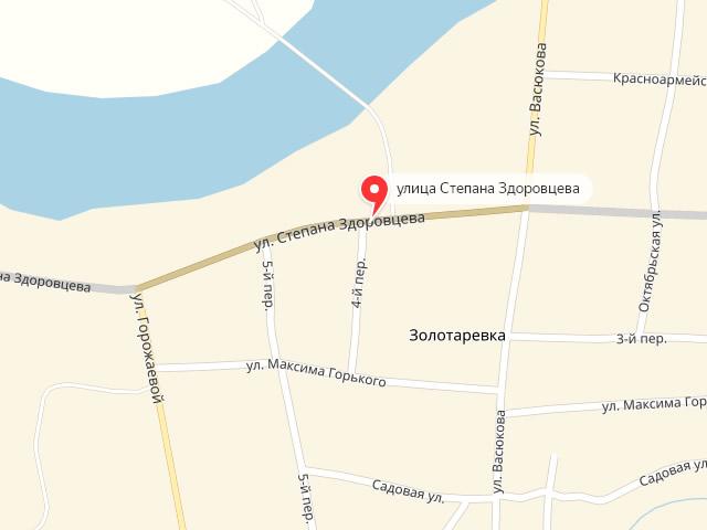 МФЦ Семикаракорского района Ростовской области в х. Золотаревка
