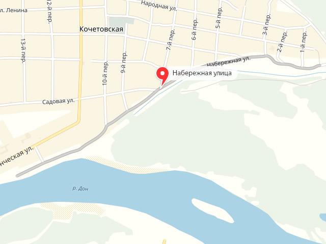 МФЦ Семикаракорского района Ростовской области в ст. Кочетовская