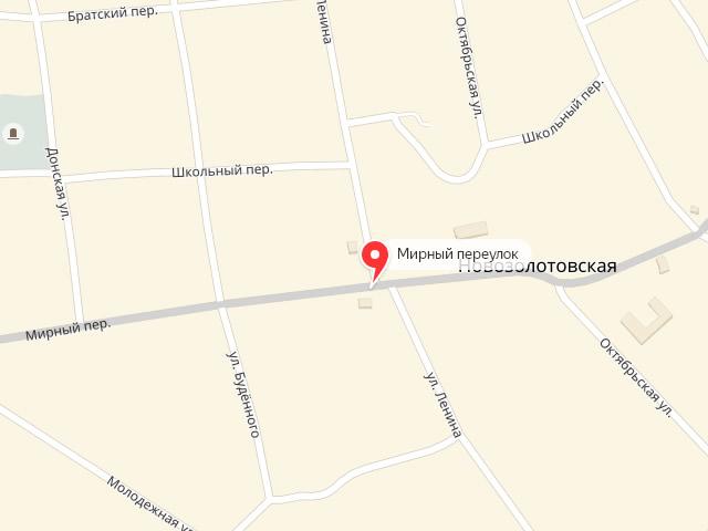 МФЦ Семикаракорского района Ростовской области в ст. Новозолотовская