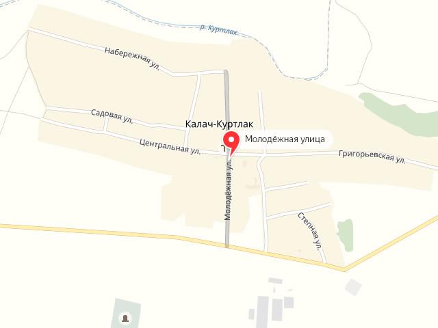 МФЦ Советского района Ростовской области в сл. Калач-Куртлак