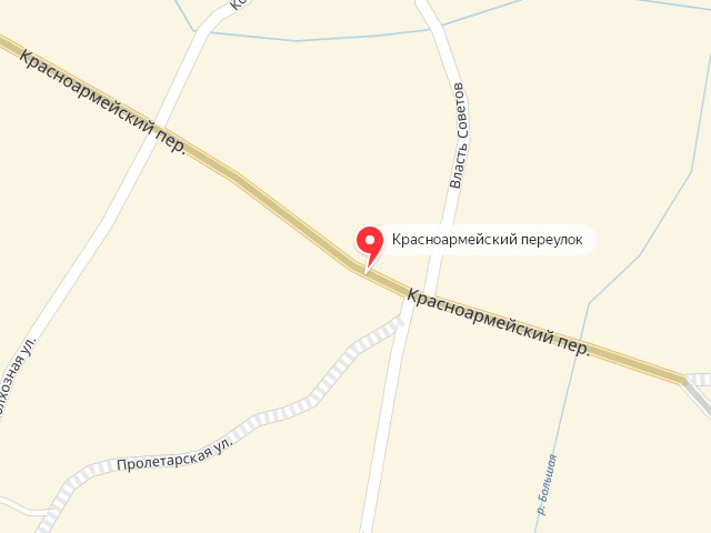МФЦ Тарасовского района Ростовской области в сл. Большинка