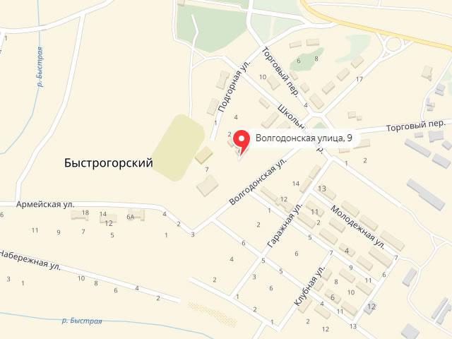 МФЦ Тацинского района Ростовской области в п. Быстрогорский