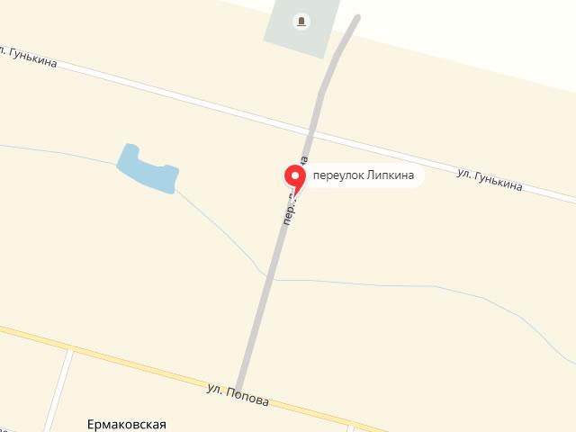МФЦ Тацинского района Ростовской области в ст. Ермаковская