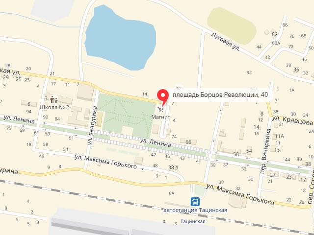 МФЦ Тацинского района Ростовской области в ст. Тацинская