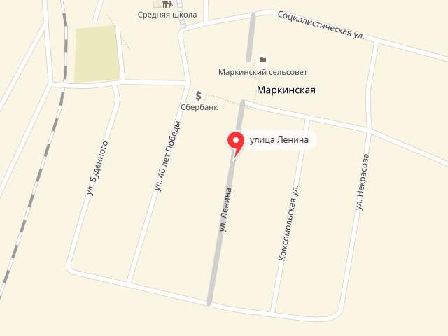 МФЦ Цимлянского района Ростовской области в ст. Маркинская