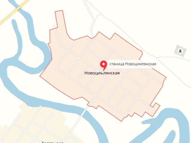 МФЦ Цимлянского района Ростовской области в ст. Новоцимлянская